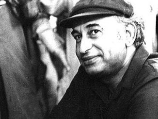 bhutto poetry article at girdopesh.com