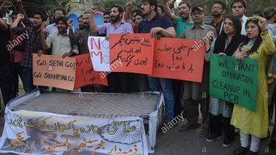 pakistan cricket defeat at girdopesh.com