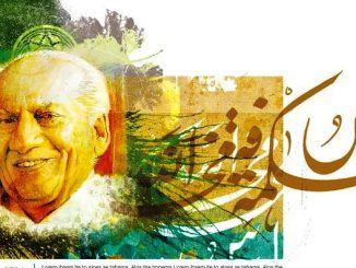 poetry faiz ahmad faiz at girdopesh.com
