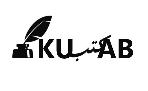 kutab books english urdu girdopesh.com