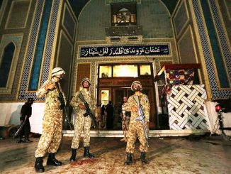 blast laal shahbaz qalandar at girdopesh.com