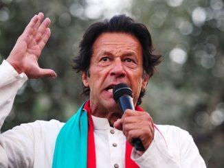 Imran Khan news at girdopesh.com