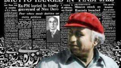 bhutto poetry tum kitnay bhutto maro gay girdopesh.com