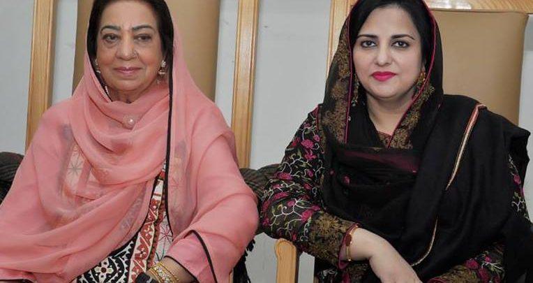 bushra rahman dr najma shaheen article at girdopesh.com