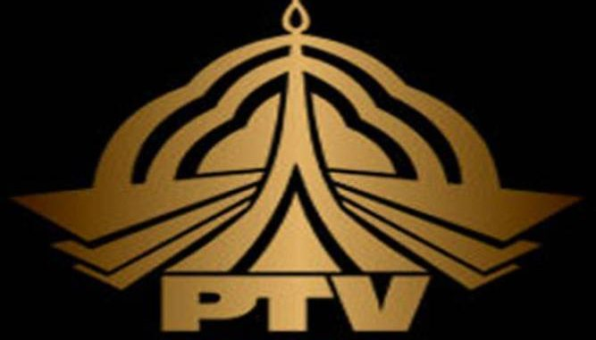With Rs2.72b loss, PTV earning more from utility bills than ads news at girdopesh.com