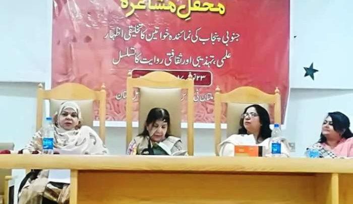 women mushaira