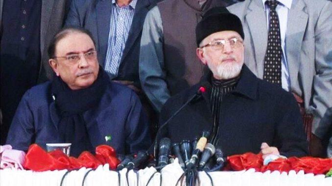 zardari and qadri