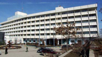 hotel intercontinental kabul