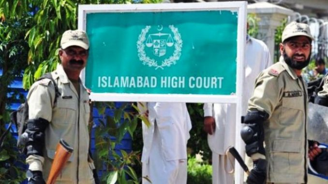 islamabad high court_
