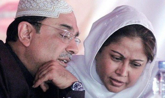 zardari and faryal