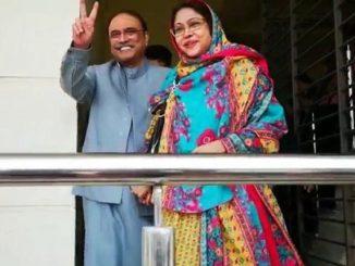 asif zardari and faryal