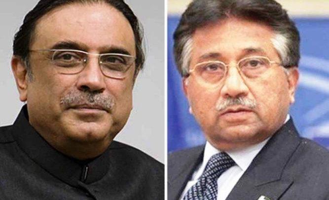 zardari and musaraf