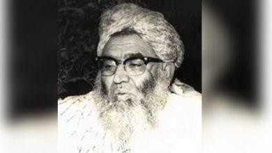 Mufti-Mahmood