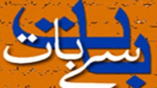 co,umn of wusaat ullah on girdopesh