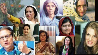 ideal women