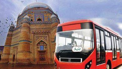 metro bus in multan at girdopesh.com