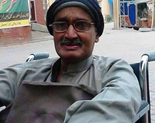 pakistan journalist death