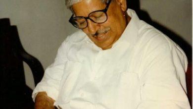niaz ahmad publisher