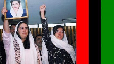 bakhtawar bhutto asifa bhutto news at girdopesh.com