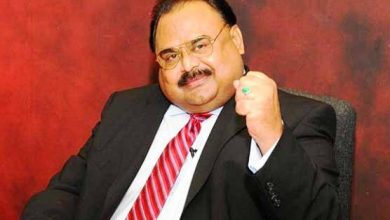 altaf hussain interpol news at girdopesh.com