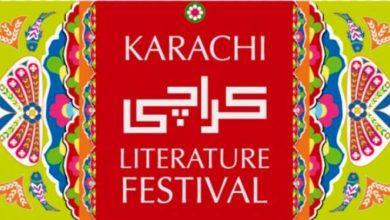 karachi literature festival 2017 girdopesh.com