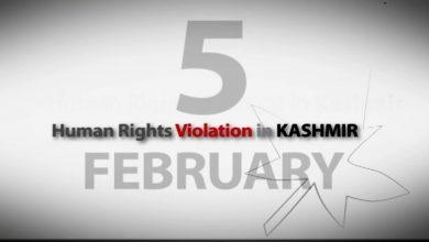 kashmir day observed 5 february news at girdopesh.com