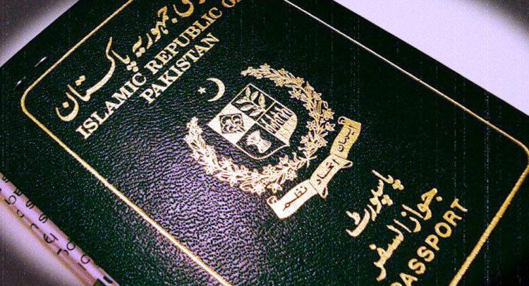 Pakistani_Passport news at girdopesh.com