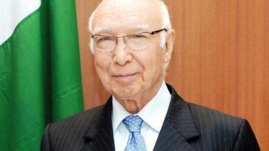 Sartaj Aziz high court