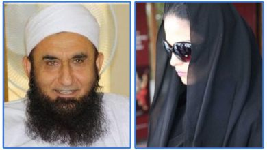 Tariq-Jamil-and-Veena mlik news at girdopesh.com