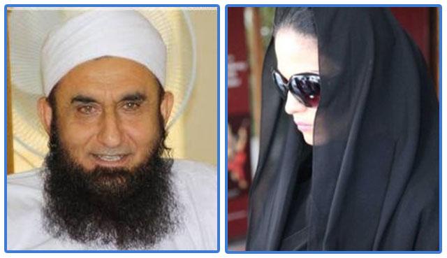 Tariq-Jamil-and-Veena mlik news at girdopesh.com