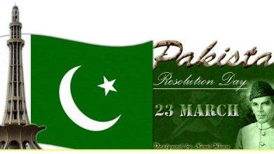 pakistan day article at girdopesh.com