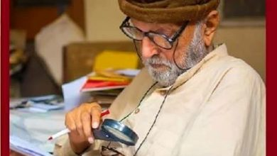 dr anwar sadeed article at girdopesh.com