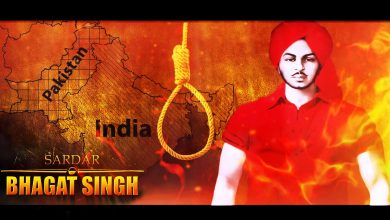 bhagat singh article@girdopesh.com
