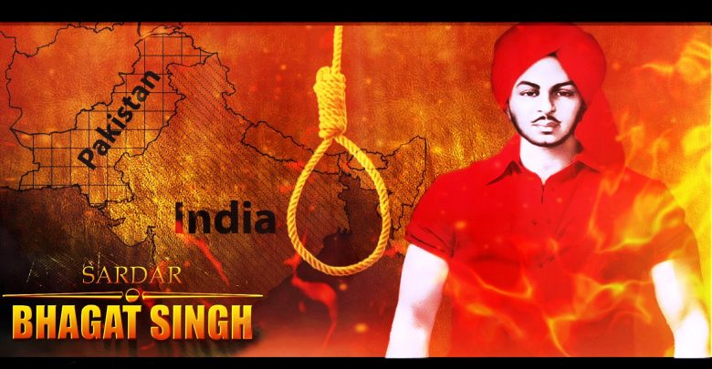 bhagat singh article@girdopesh.com