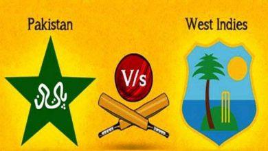 pakistan cricket team for west indies news at girdopesh.com