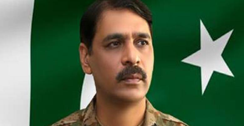 major general asif ghafoor news at girdopesh.com