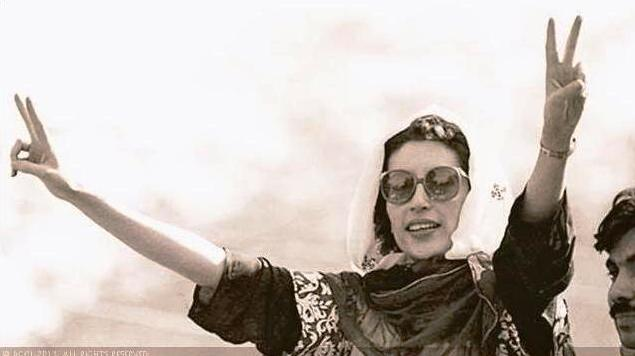 benazir bhutto10 april article at girdopesh.com