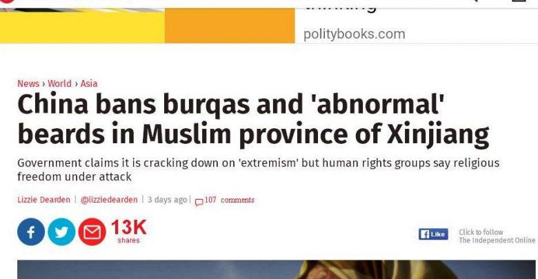 china muslims article at girdopesh.com