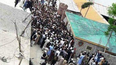 chitral mob blasphemy