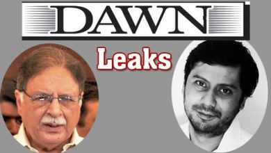 dawn leaks report news at girdopesh.com