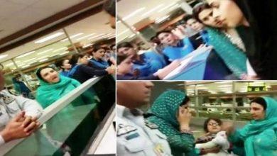 islamabad airport torture column at girdopesh.com