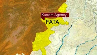 kurram agency blast news at girdopesh.com