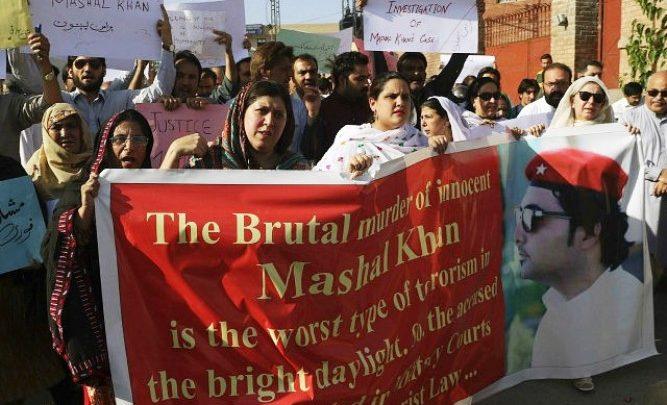 mashal protest