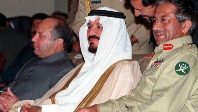 pak arab relations article at girdopesh.com