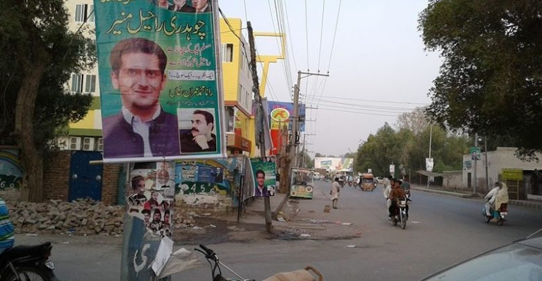 raheel munir news at girdopesh.com