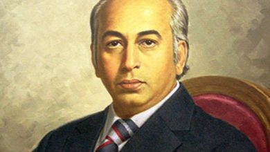 zulfiqar ali bhutto news at girdopesh.com