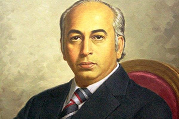 zulfiqar ali bhutto news at girdopesh.com
