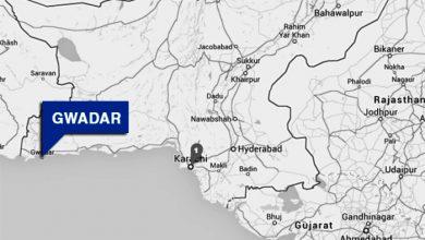 gawadar firing news at girdopesh.com
