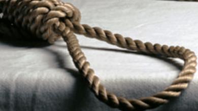 hanged news at girdopesh.com