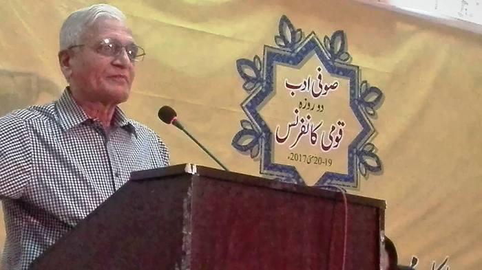 naseer hamayun passes away